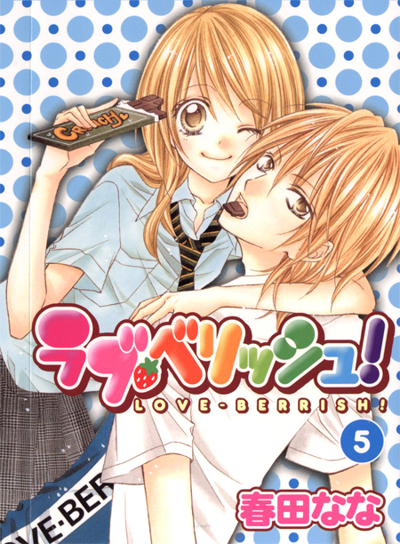 love_berrish_vol_05_cover